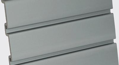 Symmetry Garages: Slatwall in Silver